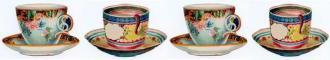 4 Teacups